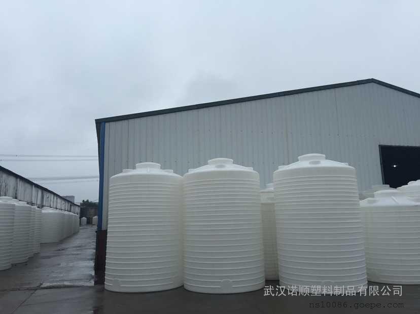 岳阳20吨减水剂储罐20立方塑料水桶