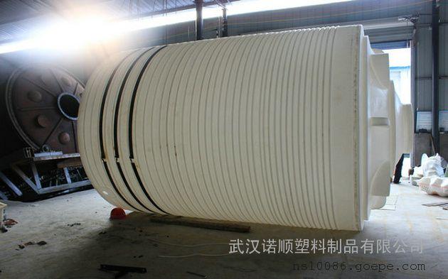水处理30吨PE水箱