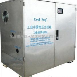 WOTE降温冷雾工业主机设备