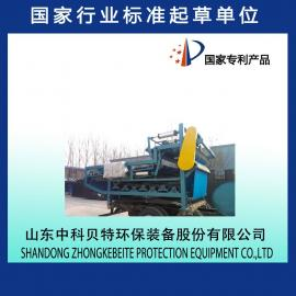 带式压滤机 带式污泥压滤机 带式污泥脱水机