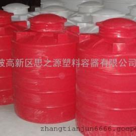 厂家供应200L滚塑厂聚乙烯塑料储罐