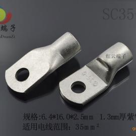 供应铜管端子铜线鼻子红云五金接线端子冷压端子报价实惠
