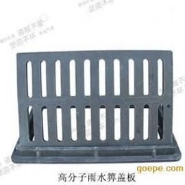 供应江苏盐城雨水箅子  复合树脂雨箅盖板  锦阳沟盖板井盖