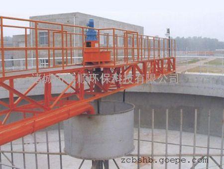 周边传动刮吸泥机 全桥式刮吸泥机厂家