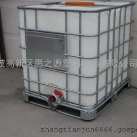 厂家供应户外耐晒耐酸碱化工 1吨 耐酸碱IBC集装桶