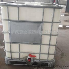 厂家供应1000L塑料吨桶 1000L塑料IBC集装桶