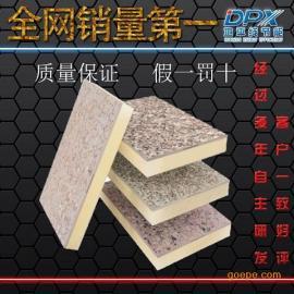 复合岩棉板外墙保温装饰板抗冲击力