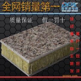 合作市复合岩棉板外墙保暖装修板不错性强
