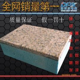 皋兰县真石漆保温装饰一体化板楼堂会所外墙专用