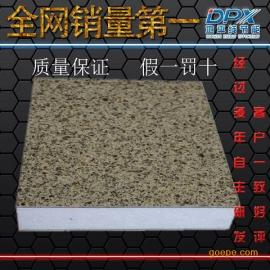 武都区复合岩棉板外墙保温装饰板抗风压