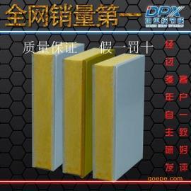 舟曲县内墙保温装饰一体化板高品质