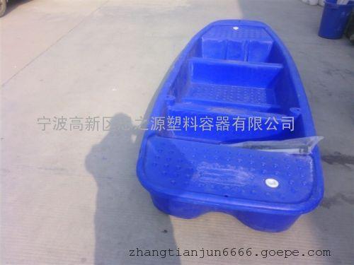 厂家供应牛筋船塑料渔船加厚塑料船 3米