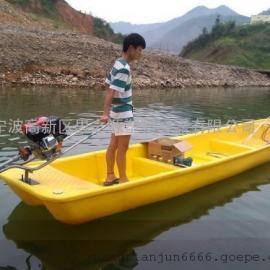 厂家供应塑料小鱼船4米船打渔船塑料渔船