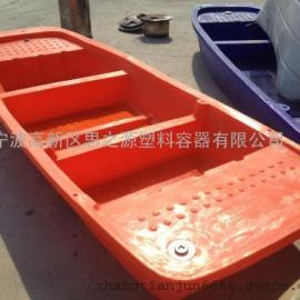 厂家供应 葫芦岛6米塑料船 玻璃钢船