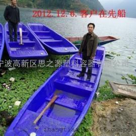 厂家供应专业生产6米PE塑料船 塑料渔船