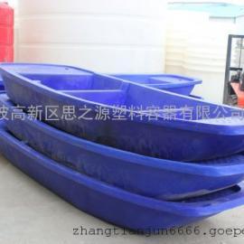 厂家供应水产6米养殖塑料渔船