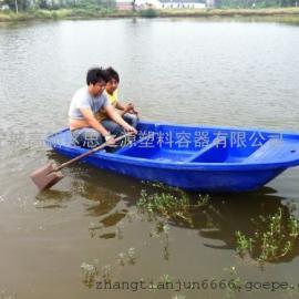 厂家供应塑料船打渔船 钓鱼船 捕渔船养殖船小船
