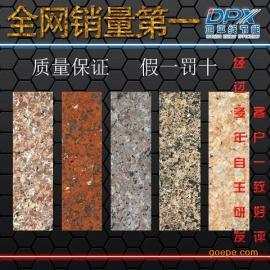 安定区复合岩棉板外墙保温装饰板防渗水