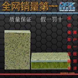 甘肃省外墙保温装饰一体板颜色齐全