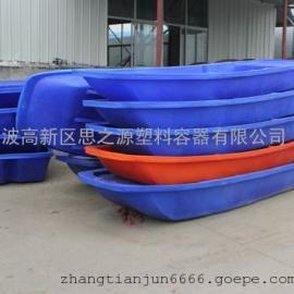厂家供应专业生产3米PE塑料船 塑料渔船 塑胶钓鱼船