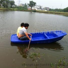 厂家供应捕鱼船塑料渔船鱼塘养殖冲锋舟3米