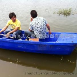 厂家供应PE塑料船 3米单人皮划艇船 滚塑一次成型