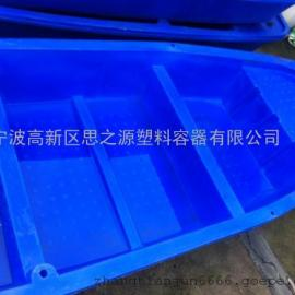 厂家供应3米塑料渔船 pe塑料船 钓鱼船 捕渔船 塑胶渔船