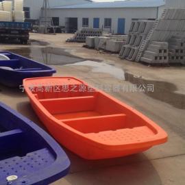 厂家供应抚顺4米双层塑料渔船无焊缝PE船