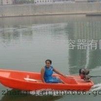 厂家供应3米一次成型抗老化耐碰撞耐用渔船