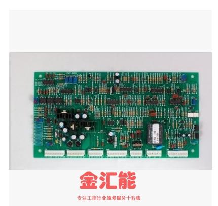 电路板维修/销售 焊机电路板维修