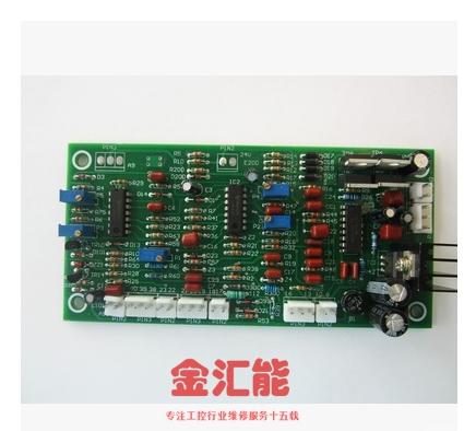 产品展示 电路板维修 焊机电路板维修 > 电焊机zx7单管控制板青岛单管