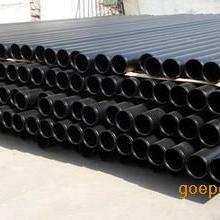 黑色承插热浸塑钢管