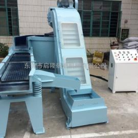 自动振动研磨机 快速磨光机 大型震磨机