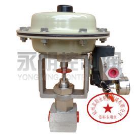 Mark708系列气动小流量调节阀带电气转化器标准信号控制