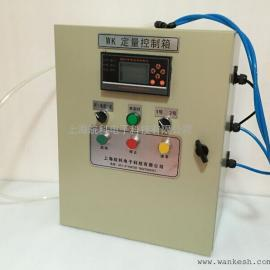 自来水自动加水控制器