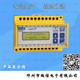 医用隔离电源系统-绝缘检测仪