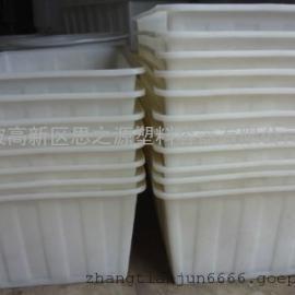 厂家供应连云港160L塑料水箱 PE养殖方箱 养鱼塑料箱