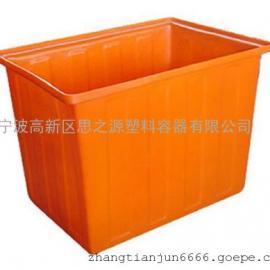 厂家供应食品箱 周转箱 全新塑料方箱300L-1