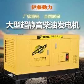75千瓦水冷四缸柴油发电机组多少钱