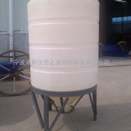 厂家供应液位计塑料桶1吨塑料锥底水箱1立方塑料储罐