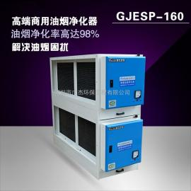 油烟清灰器厂家 设备品种价格