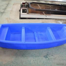 2.5米塑料船钓鱼船捕鱼船 可配船桨