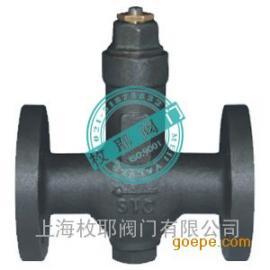 STC可调恒温式法兰波纹管蒸汽疏水阀货到付款尺寸
