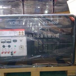 抢险用科勒20KW汽油发电机|大功率科勒汽油发电机