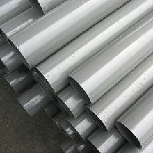 山西塑州PVC管材、给排水 线管系列