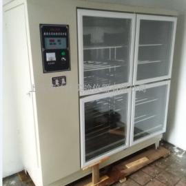 60型混凝土养护箱