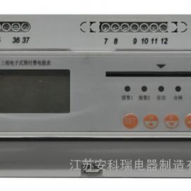 DTSY1352-C,安科瑞 485接口电能表 厂家直销