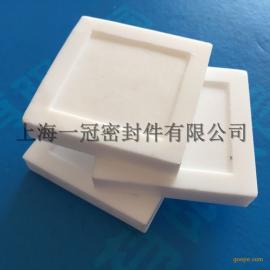 耐腐蚀酸碱聚四氟乙烯板 铁氟龙PTFE小方块