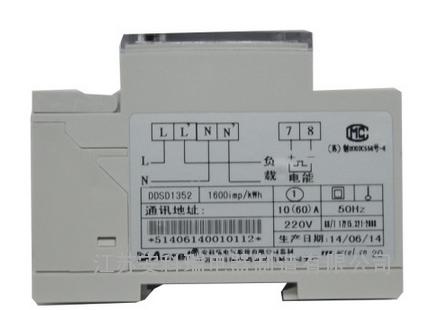 DDSD1352-FC 全电参量测量电能表 价格优惠