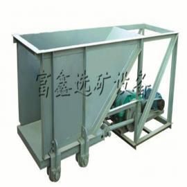 供应给料机 生产销售优质槽式给矿机 冶金/矿山给矿机